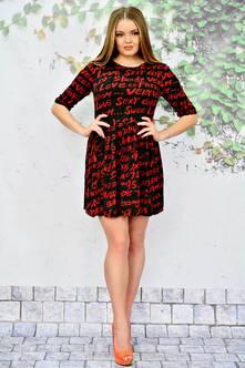 Платье П5494