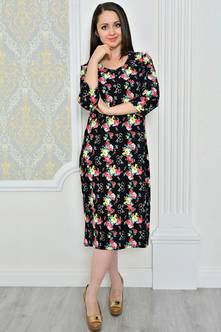 Платье Р0476