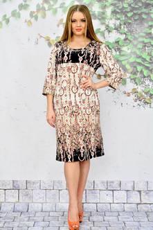 Платье П5495