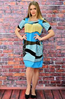 Платье П5733