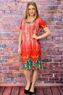 Платье П5734