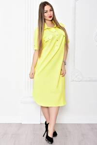 Платье длинное вечернее желтое С9082
