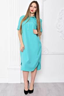 Платье С9084