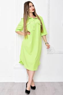 Платье С9085