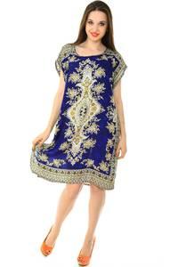 Платье короткое трикотажное нарядное Н7161