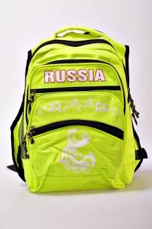 Рюкзак Д0161