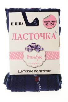 Колготки К9467