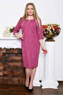 Платье Р7368