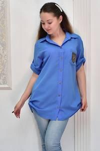 Рубашка Ч8208