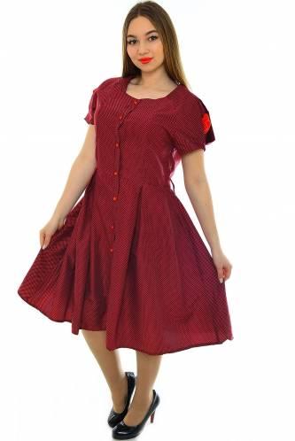 Платье Н1953
