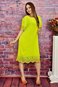 Платье длинное вечернее желтое Т4172