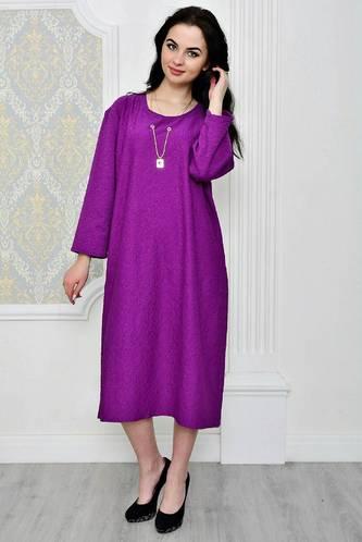 Платье короткое классическое повседневное Р1956