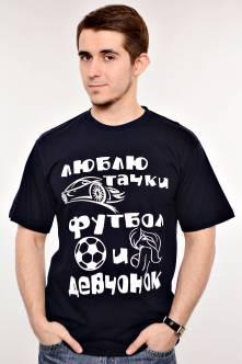 Футболка Е1305