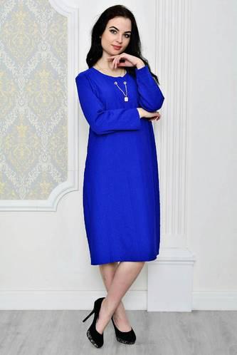 Платье короткое классическое повседневное Р1957