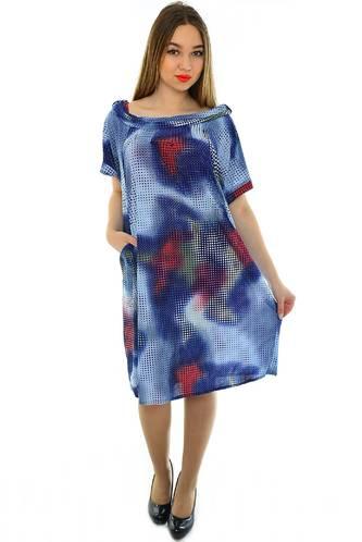 Платье Н1956