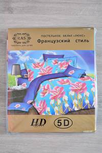 Комплект постельного белья Р1740