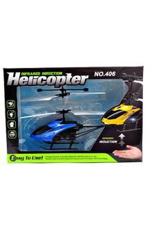 Вертолет П5917