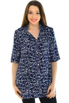 Рубашка Н4755