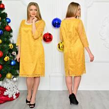 Платье П7597
