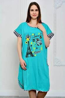 Платье П9323
