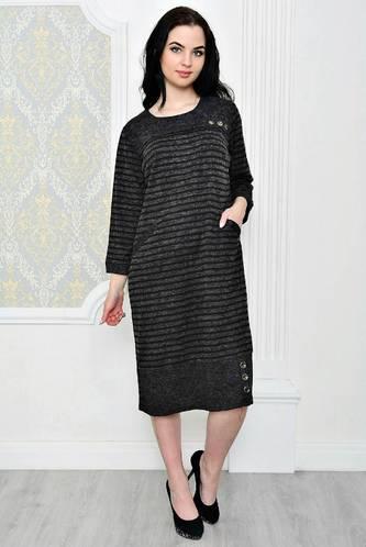 Платье короткое классическое повседневное Р1972