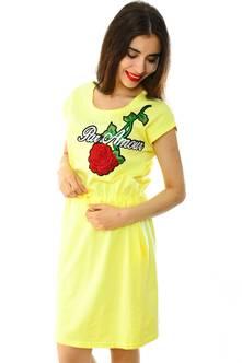 Платье Н6964