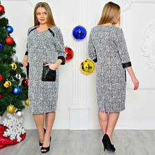 Платье П7599