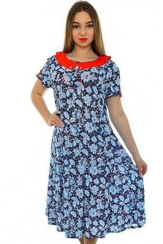 Платье длинное повседневное нарядное Н1974