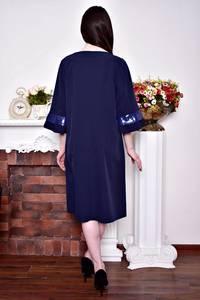 Платье длинное зимнее синее Р8915