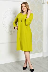 Платье длинное деловое желтое Р3295