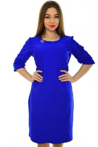 Платье короткое вечернее синее Н1986