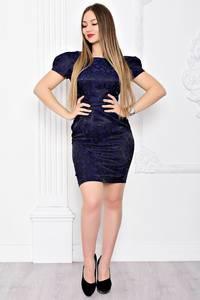 Платье короткое вечернее футляр С9157