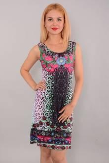 Платье Г2351