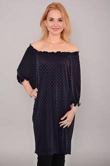 Платье Г0785