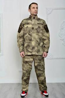 Камуфляжный костюм Р1655