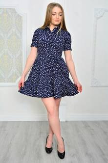 Платье Р0707