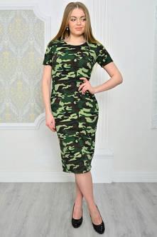 Платье Р0711