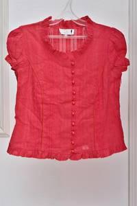 Рубашка Ш1679
