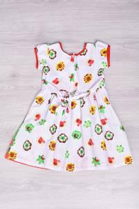 Платье С8954