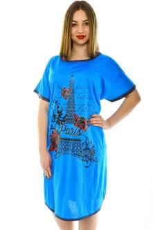 Платье Н4397