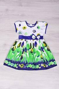 Платье С8956