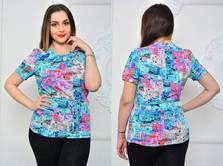 Блуза П9601