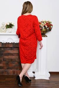 Платье длинное зимнее деловое Р5326