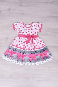 Платье С8959