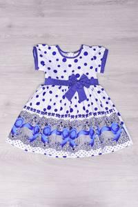 Платье С8960