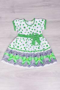 Платье С8961
