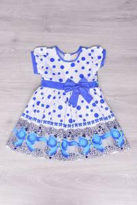 Платье С8962