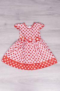 Платье С8964