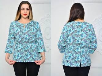 Блуза П9605