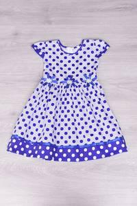 Платье С8967
